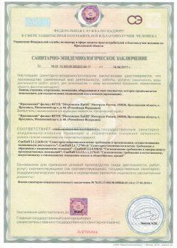 Лицензия 1 (5)